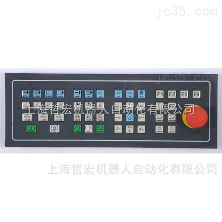系统操作面板