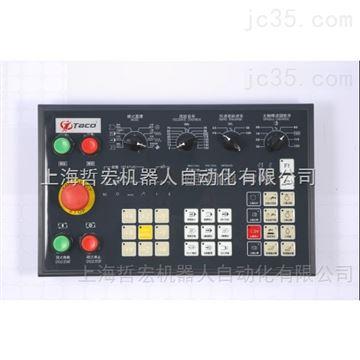 3P-FT200-CH01(R1)OEM加工中心锁码面板
