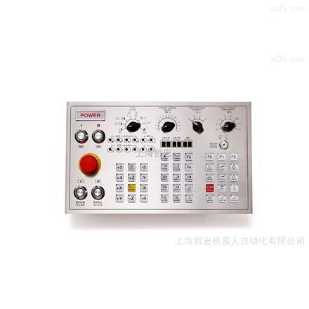 12P继电器模组