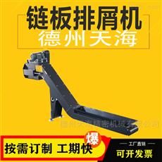 机床切屑废料输送铁削/机床排削机