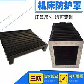 面议激光切割机高温阻燃导轨伸缩式风琴防护罩