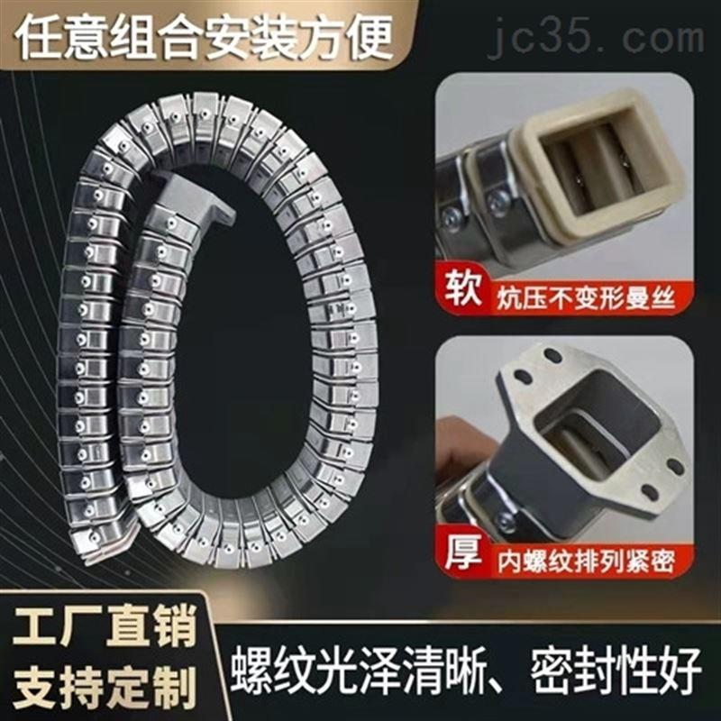 JR-2型矩形金属软管(全封闭强力型)