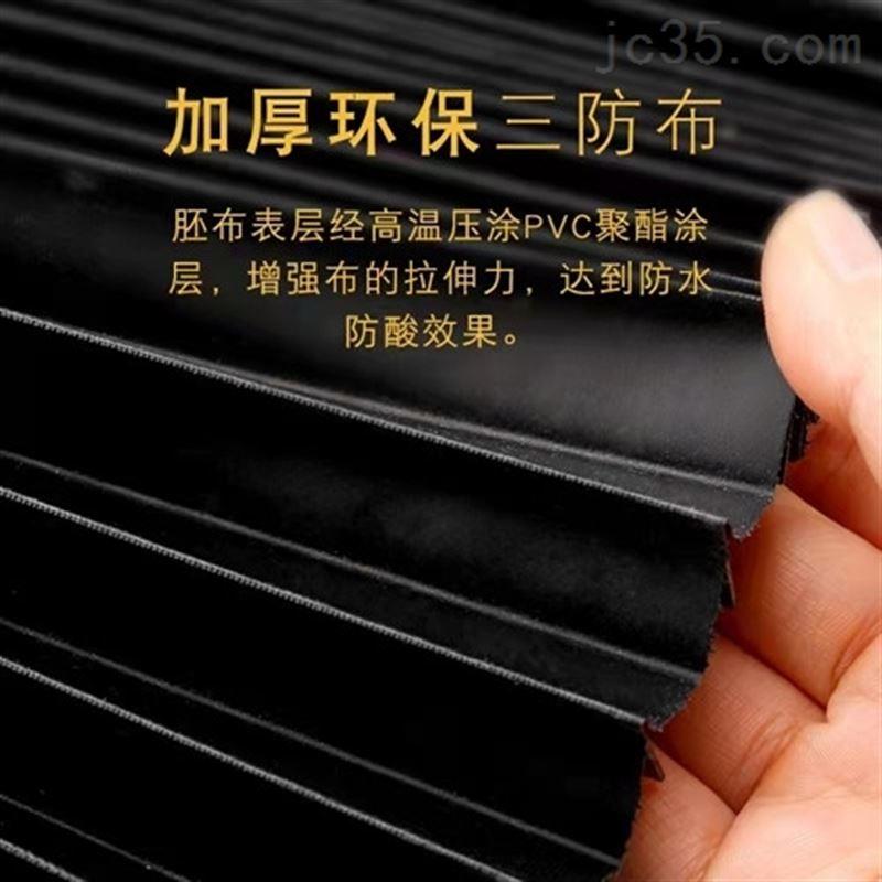 柔性机床导轨风琴防护罩