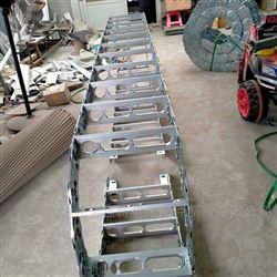 全部TLG全封闭钢铝拖链,拖链,钢制拖链
