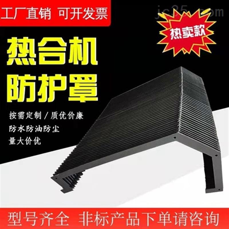 伸缩式直线导轨风琴防护罩