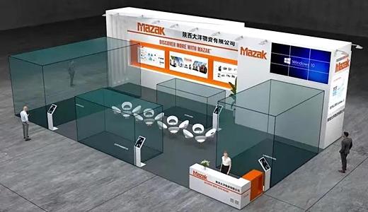 馬扎克中國 | 第29屆中國西部制博會