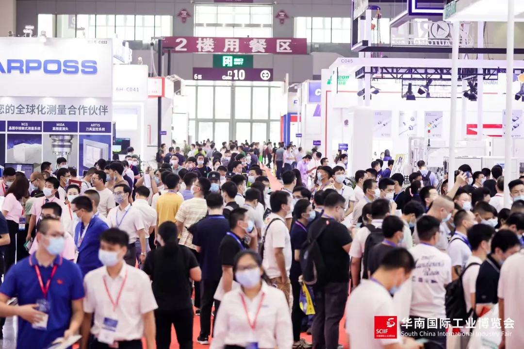 2021華南國際工業博覽會圓滿收官,逛展人數翻一番