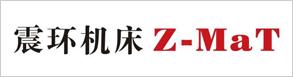 浙江震環數控機床股份有限公司