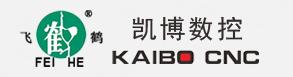 寧波市凱博數控機械有限公司