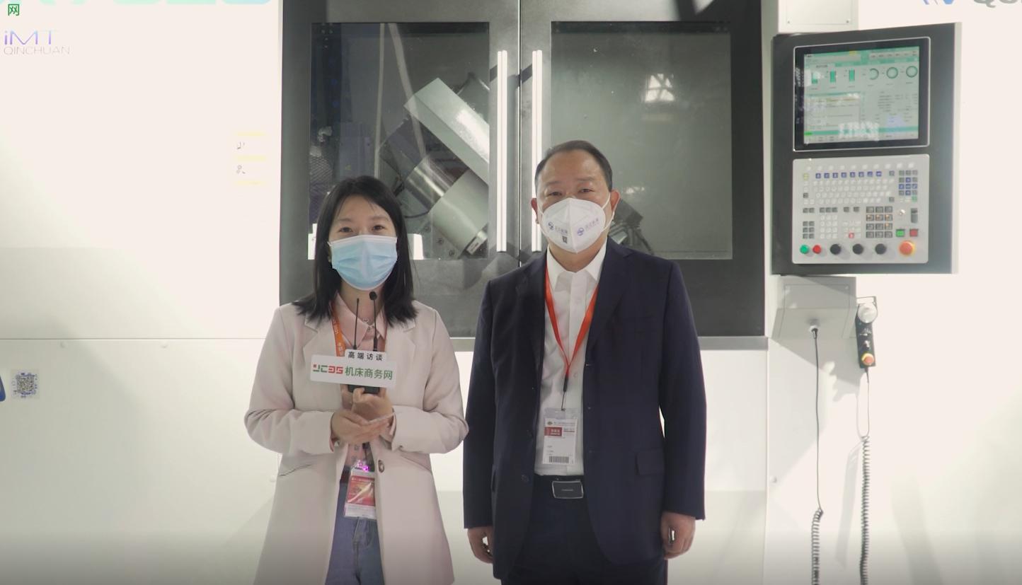 CIMT2021展商风采 | 陕西汉江机床有限公司