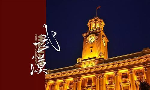 武汉机床展
