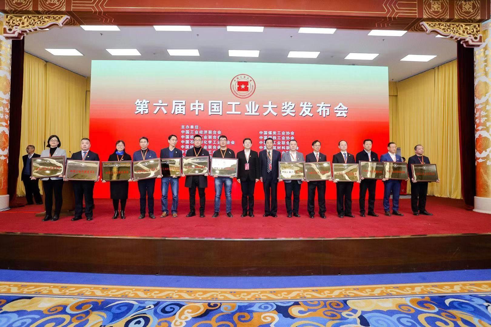 喜讯|亚威股份入围第六届中国工业大奖