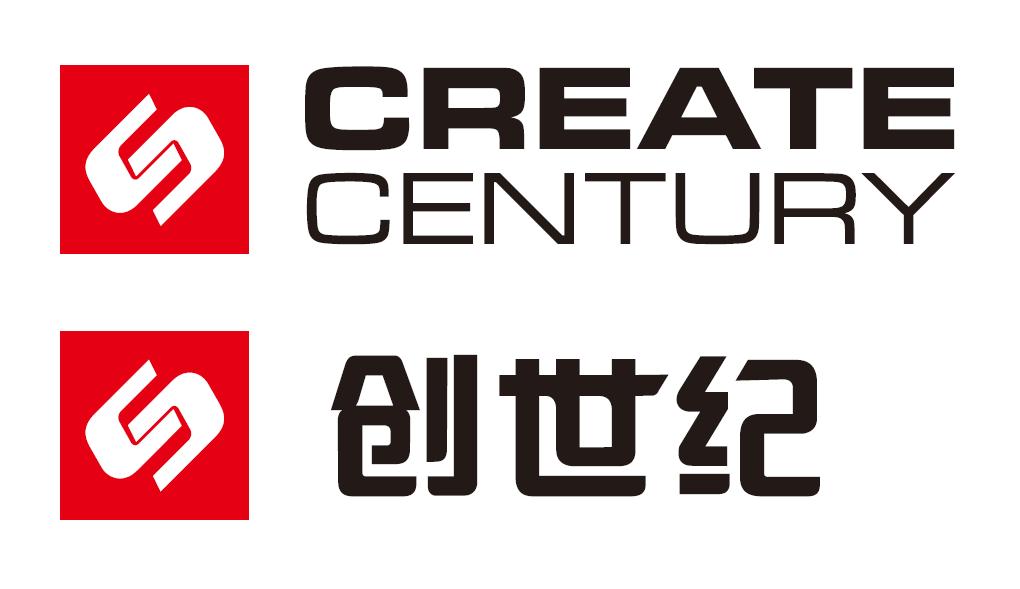 """集团更名创世纪一周年,公司推出""""创世纪""""品牌钻攻机"""