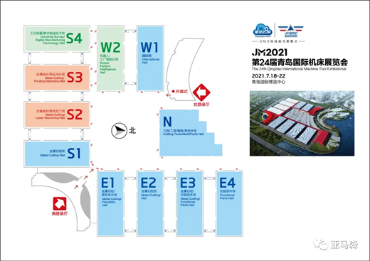 【邀请函】JM2021青岛国际w88网站手机版展,亚马森在E2馆C1展位恭候您的莅临惠顾!